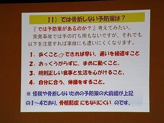 スライドの写真