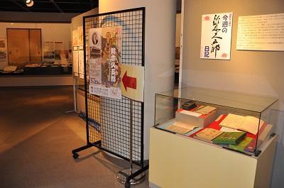 写真:展示室の様子