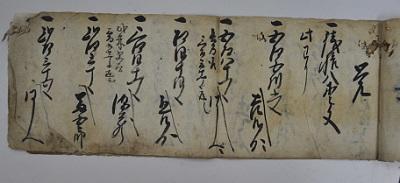 写真:古文書の本文