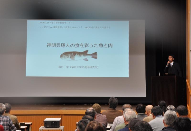 植月先生の講演