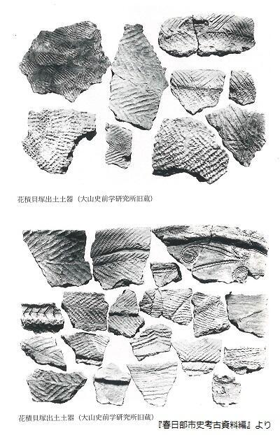 写真:花積下層式土器(春日部市史考古資料編)