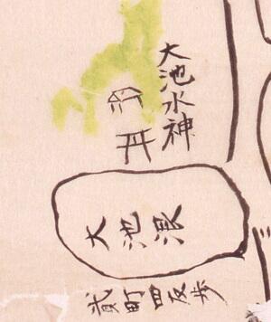 画像:大池 安永絵図