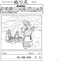 24榎の囃子神楽