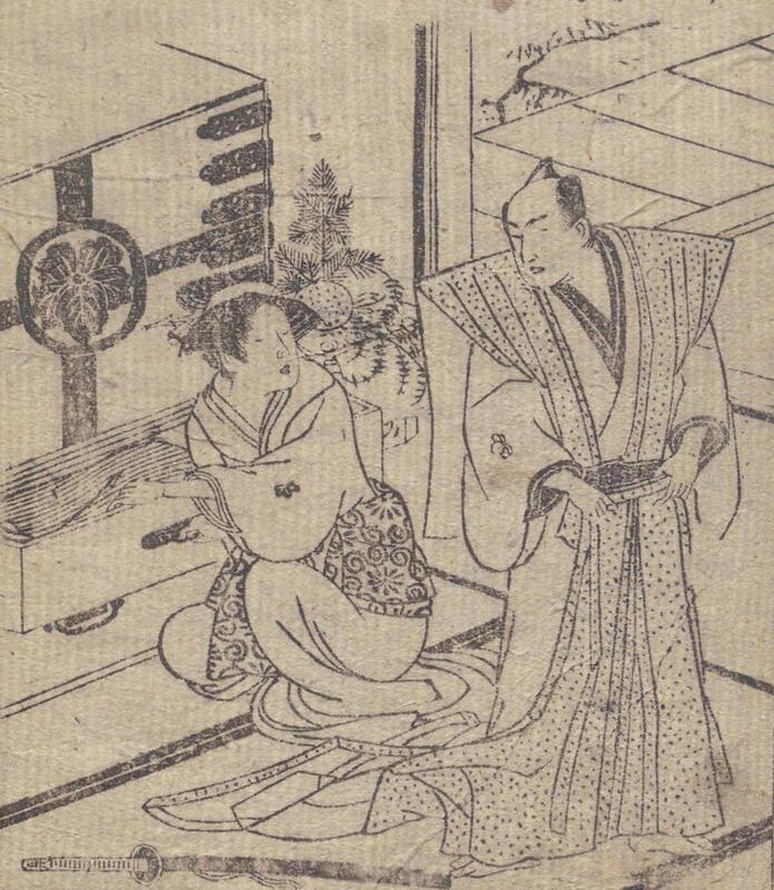 画像:二つ重ね上開き箪笥が描かれる近世の版本