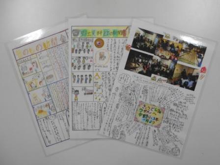 中野小3年新聞