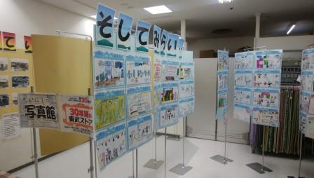 写真:宮川小学校の皆さんの描いた絵