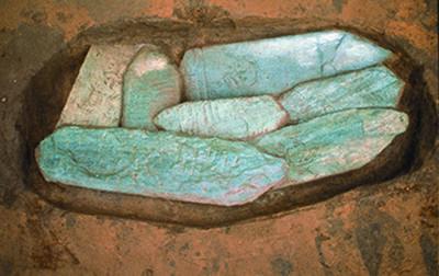 坊荒句遺跡出土の板碑