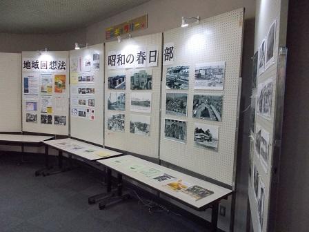 写真:展示の風景