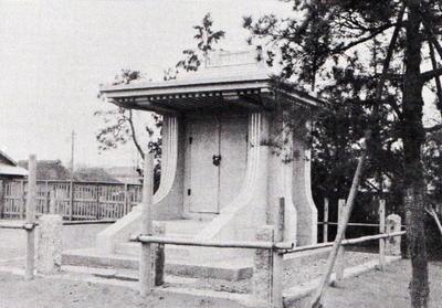 大正14年に建設された奉安殿