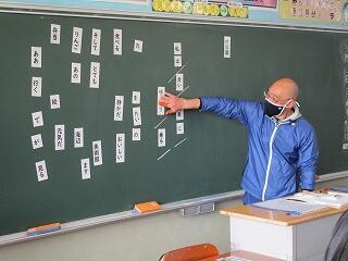 1年2組 国語 文法の学習
