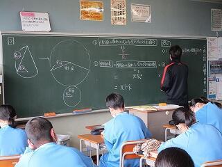 2年1組 数学 総合問題プリント