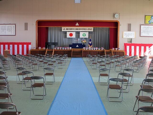 明日の入学式、どうぞよろしくお願いします