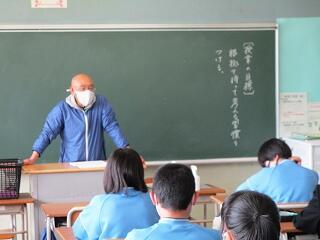 2年1組 国語 授業開き