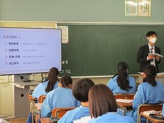 2年2組 英語 授業開き
