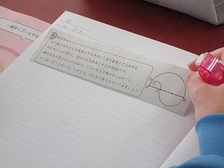 3年2組 数学 文字式