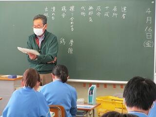 3年1組 国語 授業開き
