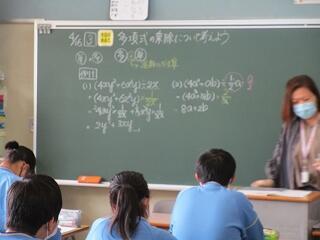 3年2組 数学 多項式の乗法と除法