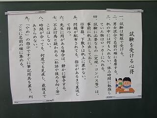 1年生は午前中学力テストを行いました