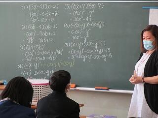 3年2組 数学 多項式の乗法