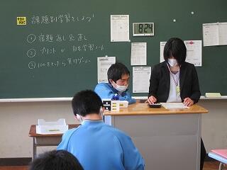 5、6組 算数 課題学習