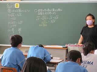 3年2組 数学 平方根の計算の工夫