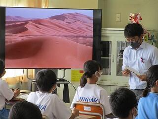 1年3組 社会 世界地理 砂漠