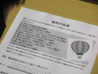 1年生は共通の道徳「権利の気球」を学びました