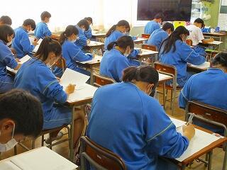 3年3組 東部地区学力テスト みんな一生懸命でした お疲れ様でした