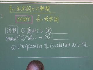 2年2組 英語 比較表現