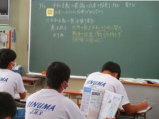 3年1組 社会 公民 日本国憲法 平和主義