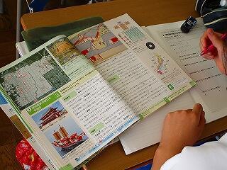 1年4組 社会 歴史 律令国家の成立と平城京