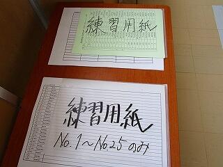 3年生の廊下には家庭学習用のプリントが常に置かれています