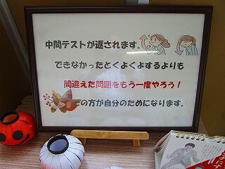 3年生廊下のメッセージボード