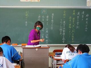 1年2組 国語 漢字の音訓についての学習