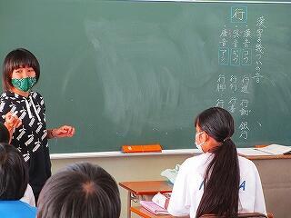 1年4組 国語 漢字の音訓について