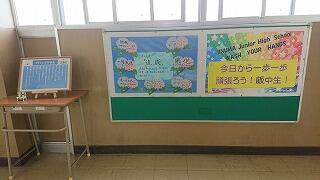 廊下の掲示物