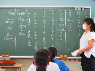 3年1組 京都クラス別行動決め