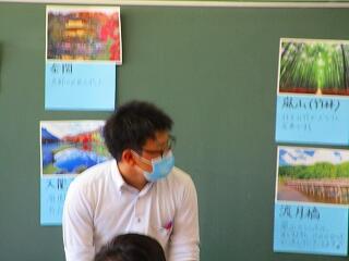 3年3組 京都クラス別行動決め
