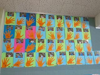 2年1組 教室の掲示物
