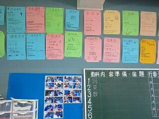 2年3組 教室の掲示物