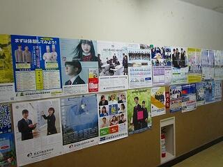 3年生 廊下の掲示物 進路ポスター