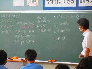 3年2組 数学 因数分解