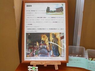 3年生廊下には修学旅行の掲示物があります