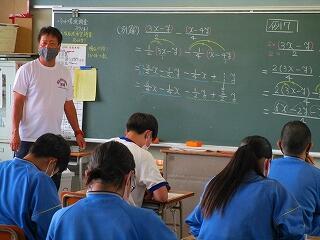 2年3組 数学 式の計算