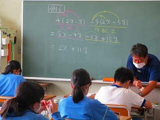 2年1組 数学 式の計算