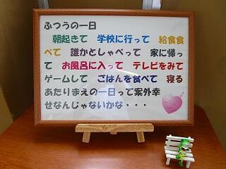 3学年廊下のメッセージボード