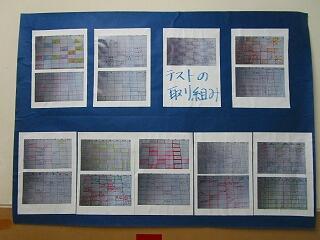 1学年廊下掲示物 期末テストに向けて良い取り組みをしている生徒のやりとり帳を紹介