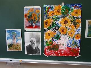 5、6組 美術 大きな絵はゴッホのひまわりを生徒達が模写したものです