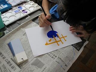 1年3組 美術 絵文字のデザイン 色塗り