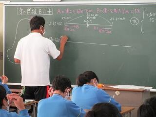 2年1組 数学 連立方程式の利用